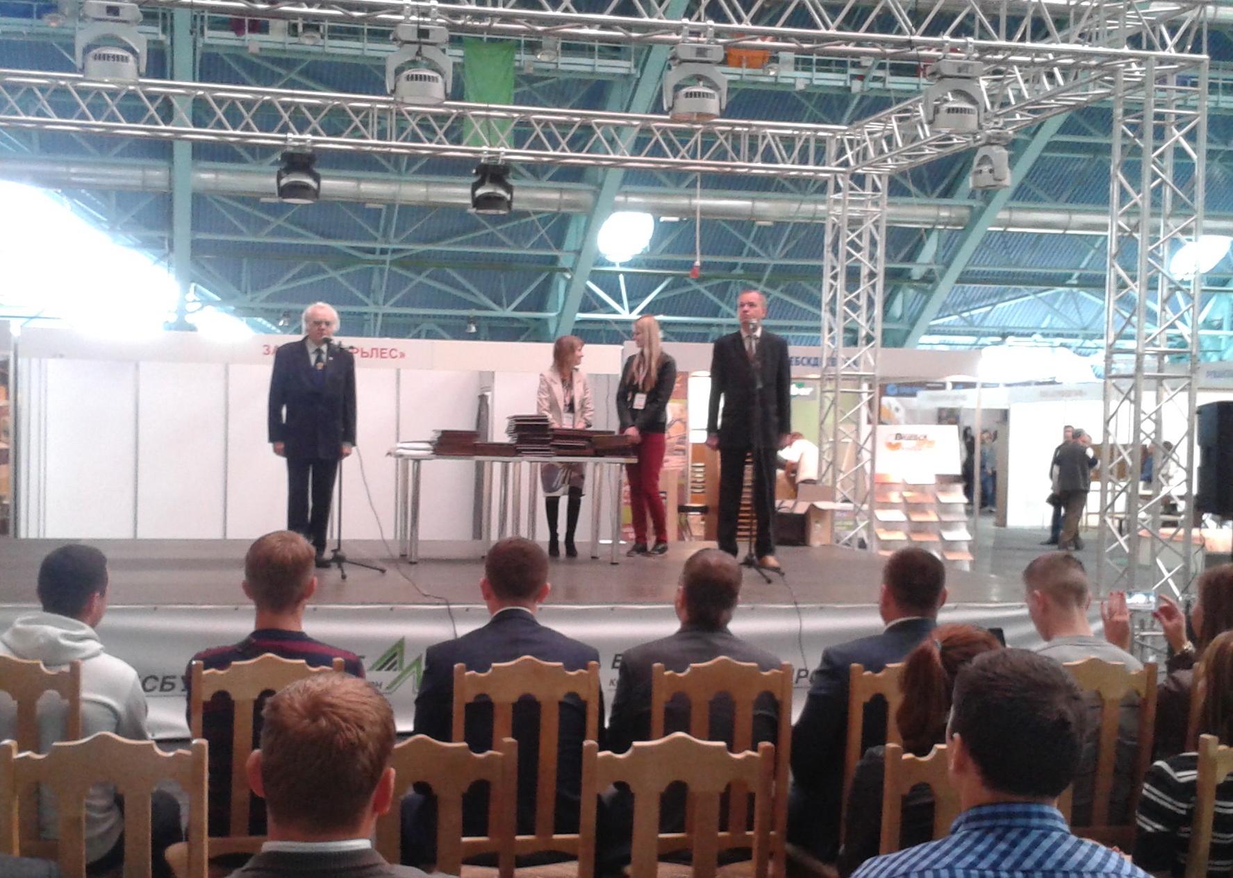 МЕБЕЛЬ 2015 - конференции и награды
