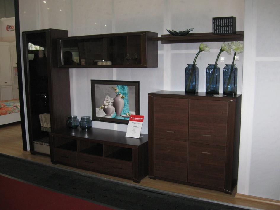 Набор мебели для гостиной PALEMO (ПАЛЕМО)