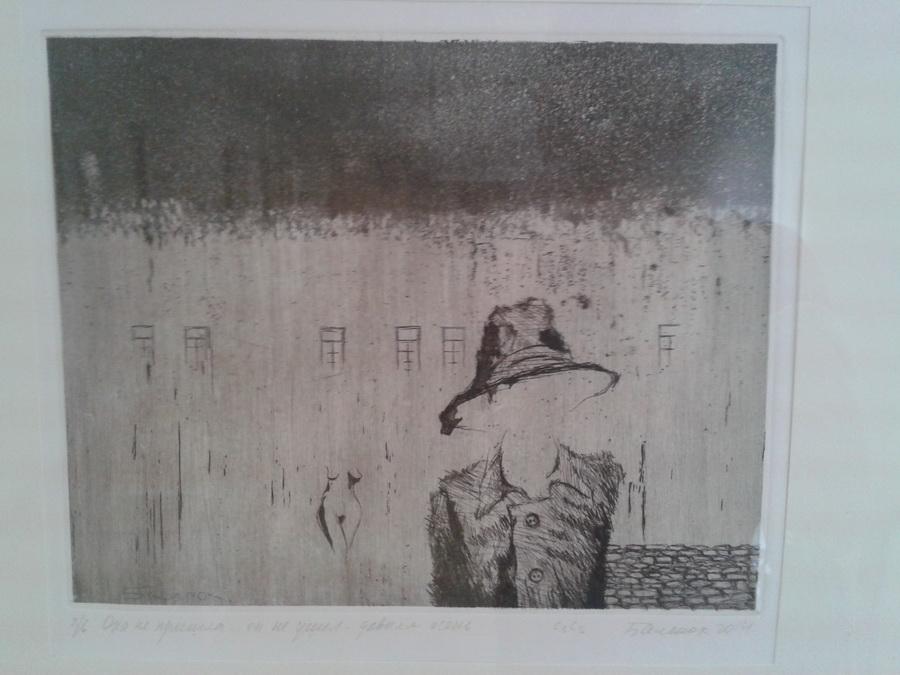 Сергей Баленок- Выставка 2015