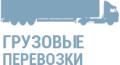 Автокарго, Беларусь