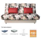 Диван-кровать Бон Орто Отоман бьюти А01, Сонит (Sonit), Беларусь