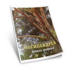 Могилевдрев каталог мебели 2009