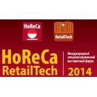 Выставка HoReCa, RetailTech 2014, Беларусь