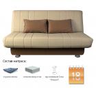 Диван-кровать Бон Орто Блисс 01-10, Сонит (Sonit), Беларусь