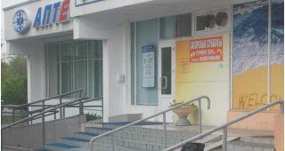 Магазин Лагуна на Старовиленском Тракте в Минске, AMI Мебель (Торговый дом Лагуна), Беларусь