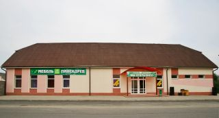 Магазин Мебель Пинскдрев в Осиповичах на Социалистической, Пинскдрев, Беларусь