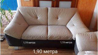 Продам мебель БУ в Минске 2 дивана