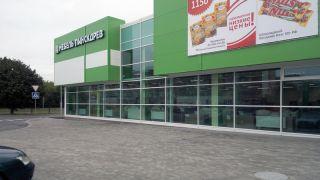 Магазин Мебель Пинскдрев в Бресте на Московской 263, Пинскдрев, Беларусь
