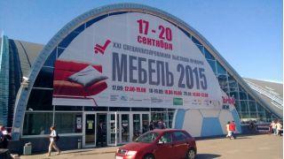 Фотоотчет с выставки-ярмарки МЕБЕЛЬ-2015 в Минске