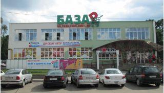 Магазин Лагуна в Березе на Комсомольской, AMI Мебель (Торговый дом Лагуна), Беларусь