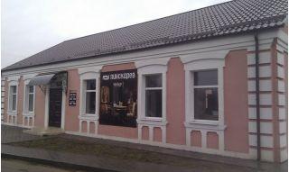 Магазин Мебель Пинскдрев Каменец на ул Пограничной, Пинскдрев, Беларусь