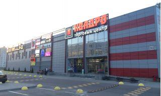 Магазин Лагуна на Налибокской в Минске, AMI Мебель (Торговый дом Лагуна), Беларусь