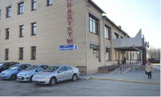 Магазин Лагуна на Брикета в Минске, AMI Мебель (Торговый дом Лагуна), Беларусь