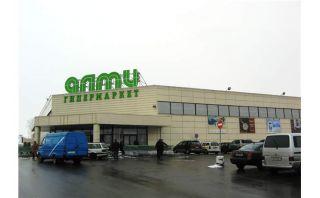 Магазин Лагуна в Гродно в ТЦ Алми, AMI Мебель (Торговый дом Лагуна), Беларусь