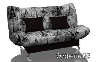 Диван-кровать клик-кляк Эйфель 05, Стрекоза, Беларусь