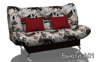 Диван-кровать клик-кляк Бьюти А01, Стрекоза, Беларусь