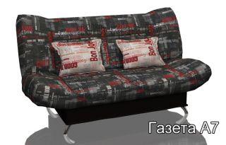 Диван-кровать клик-кляк Газета А7, Стрекоза, Беларусь