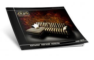 LEX'S каталог мягкой мебели 2013