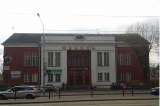 Магазин Лагуна на Долгобродской в Минске, AMI Мебель (Торговый дом Лагуна), Беларусь