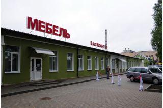Фирменный магазин Black Red White, Барановичи
