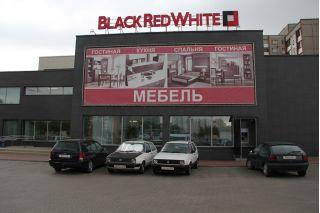 Фирменный магазин Black Red White в Бресте на Московской