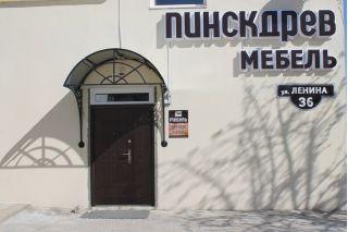 Магазин Мебель Пинскдрев в г Глубокое на Ленина, Пинскдрев, Беларусь