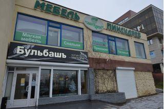 Магазин Мебель Пинскдрев на Победителей в Минске, Пинскдрев, Беларусь