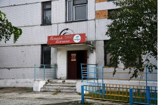 Магазин Мебель Пинскдрев в Городище на Лунинецкой, Пинскдрев, Беларусь
