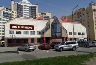 Магазин Мебель Пинскдрев в Бресте на Московской 368, Пинскдрев, Беларусь
