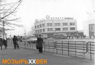 Магазин Лагуна в Мозыре на Ленина, AMI Мебель (Торговый дом Лагуна), Беларусь