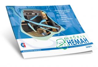 Мебель Неман каталог 2014