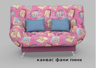 Диван-кровать клик-кляк Канвас Фани Пинк, Стрекоза, Беларусь