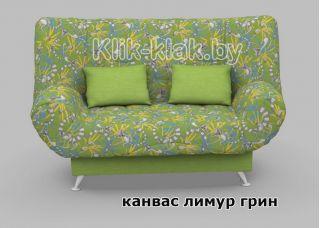 Диван-кровать клик-кляк Канвас Лимур Грин, Стрекоза, Беларусь