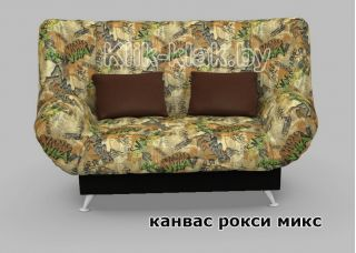 Диван-кровать клик-кляк Канвас Рокси Микс, Стрекоза, Беларусь
