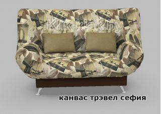 Диван-кровать клик-кляк Канвас Трэвел Сефия, Стрекоза, Беларусь