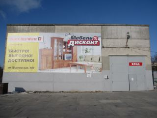 Фирменный магазин Black Red White в Бресте на Гоздецкого