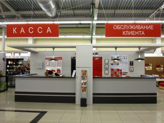 Фирменный магазин Black Red White в Минске на Уманской в ТЦ ГЛОБО