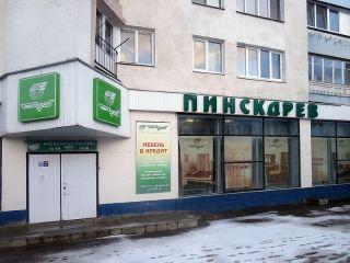 Магазин Мебель Пинскдрев в Бобруйске на Урицкого, Пинскдрев, Беларусь