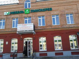 Магазин Мебель Пинскдрев в Витебске на Евстигнеева, Пинскдрев, Беларусь