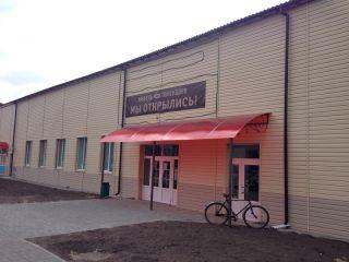 Магазин Пинск-Мебель в Ганцевичах на Матросова, Пинскдрев, Беларусь