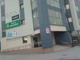 Магазин Мебель Пинскдрев на Алибегова в Минске, Пинскдрев, Беларусь