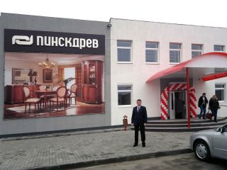 Магазин Мебель Пинскдрев в Пружанах на Парковой, Пинскдрев, Беларусь