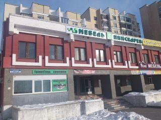 Магазин Мебель Полесья в Барановичах на Советской, Пинскдрев, Беларусь