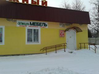 Магазин Мебель Пинскдрев в Витебске на Ленинградской, Пинскдрев, Беларусь
