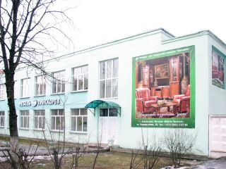 Магазин Мебель Пинскдрев в Светлогорске на Мирошниченко, Пинскдрев, Беларусь
