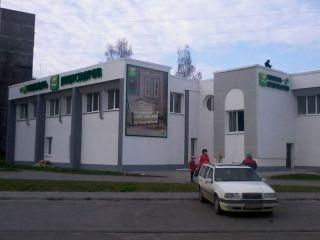 Магазин Мебель Пинскдрев в Гомеле на Бровки, Пинскдрев, Беларусь