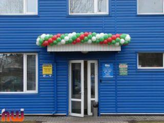 Магазин Мебель Пинскдрев в Гомеле на Могилевской, Пинскдрев, Беларусь