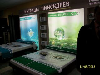 Магазин Мебель Пинскдрев в Гродно на Пучкова, Пинскдрев, Беларусь
