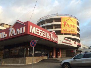 Магазин Лагуна в ТЦ Паркинг на Куйбышева в Минске, AMI Мебель (Торговый дом Лагуна), Беларусь