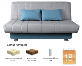 Диван-кровать Бон Софт Блисс 04-07, Сонит (Sonit), Беларусь